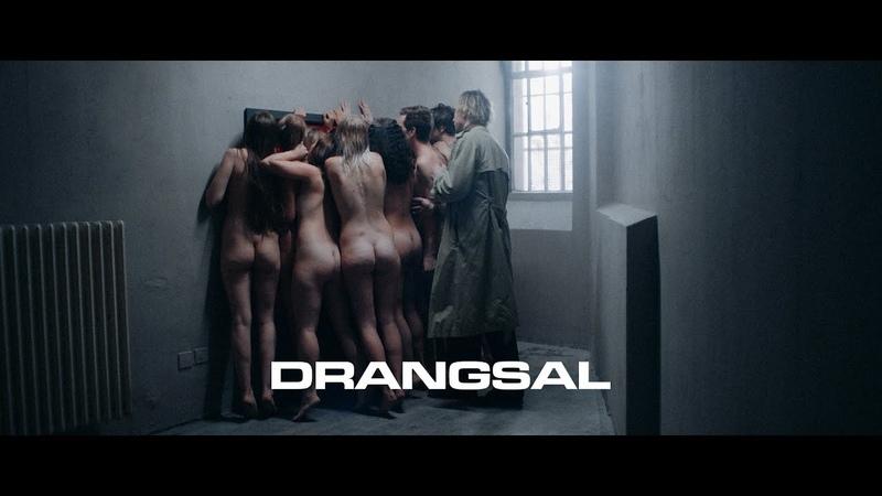 DRANGSAL –Eine Geschichte/Und Du? (Offizielles Video)