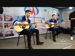 Хоккеисты Сибири играют в метро