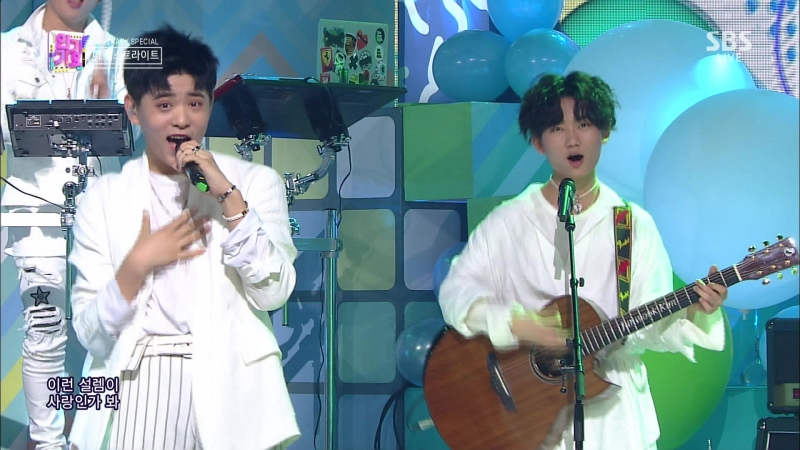 [Comeback Stage] 180527 The East Light (더 이스트라이트) - Let Me Stay With You Love Flutters (설레임)