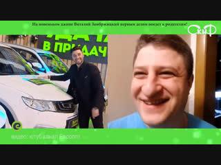 Борисовчанин выиграл новый GEELY Atlas