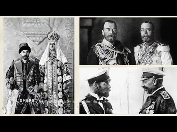 L'ombre d'un doute - Romanov, enquête sur la mort du Tsar et de sa famille