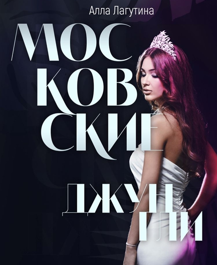 Bachelorette Russia - Olga Buzova - Episodes - Discussion - *Sleuthing Spoilers* - Page 59 TxP1E8bdrPI