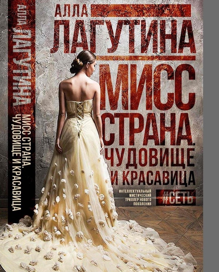 Bachelorette Russia - Olga Buzova - Episodes - Discussion - *Sleuthing Spoilers* - Page 59 NSViC85A7AU