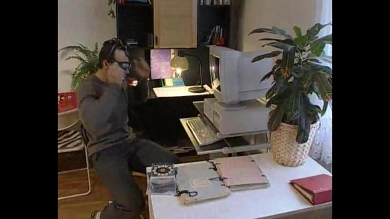 Фильм Виртуальный сек и грёзы 2000 эротика FHD