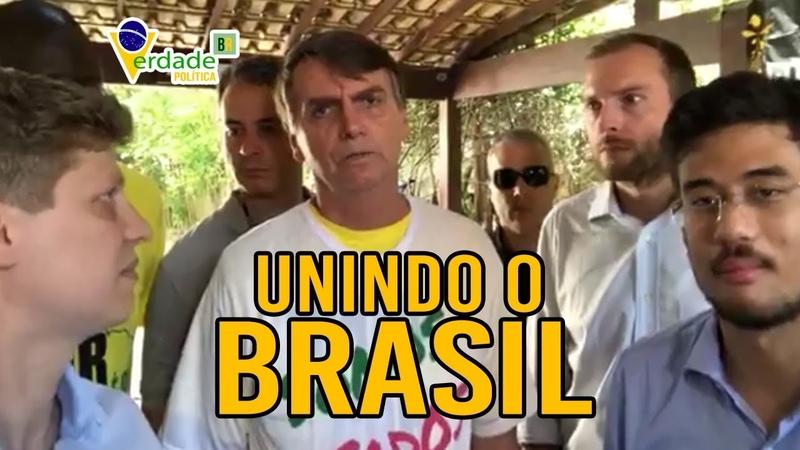 Bolsonaro recebe MBL e partido NOVO em sua casa