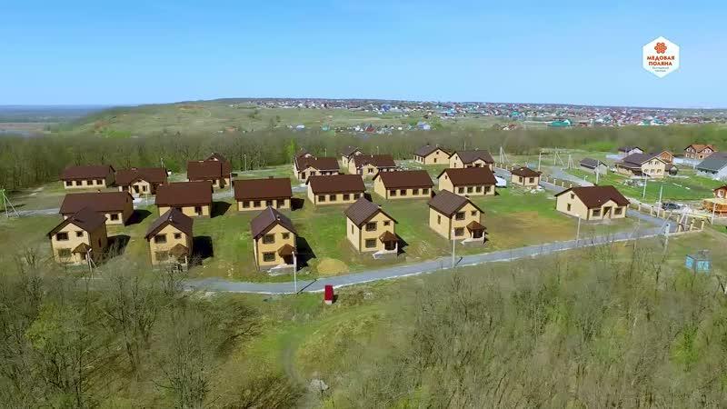 Коттеджный поселок «Медовая поляна» Уфа