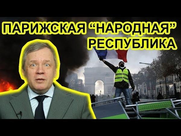 Путин отчаянно пытается додавить западных лидеров Аарне Веедла