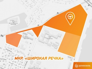 Екатеринбург – расширение парковочных зон