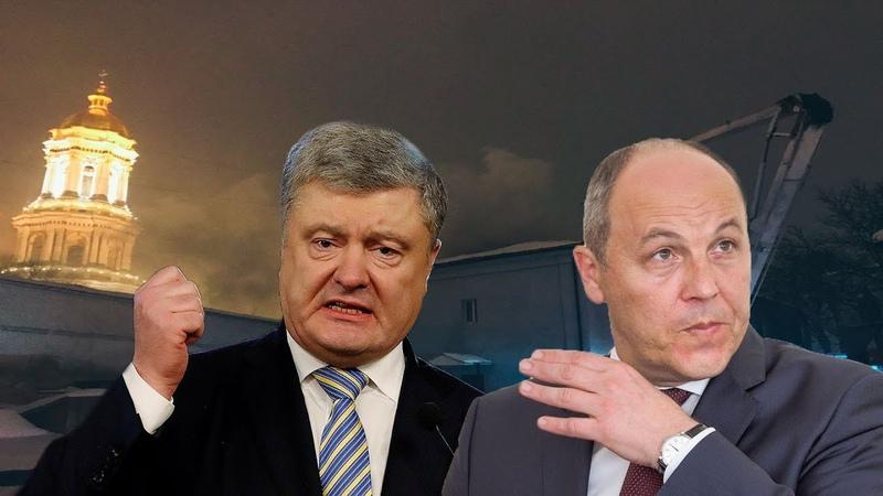 Гонения православных в Украине набирают обороты