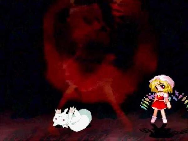 【東方】Touhou MUGEN Quickie: Flandre destroys Kyubey