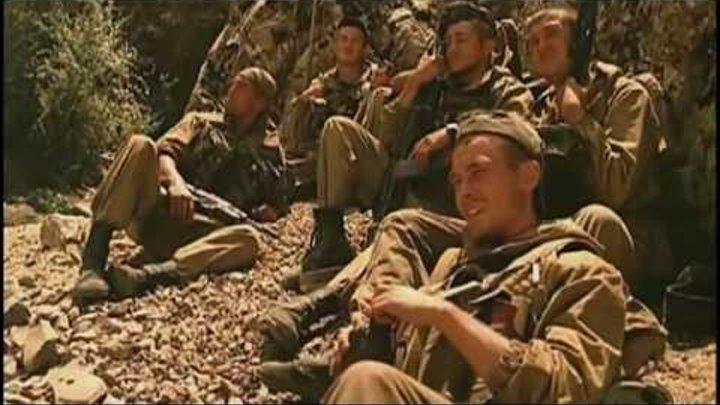 Вот это песняПро афган и чечню!За перевалом перевал...