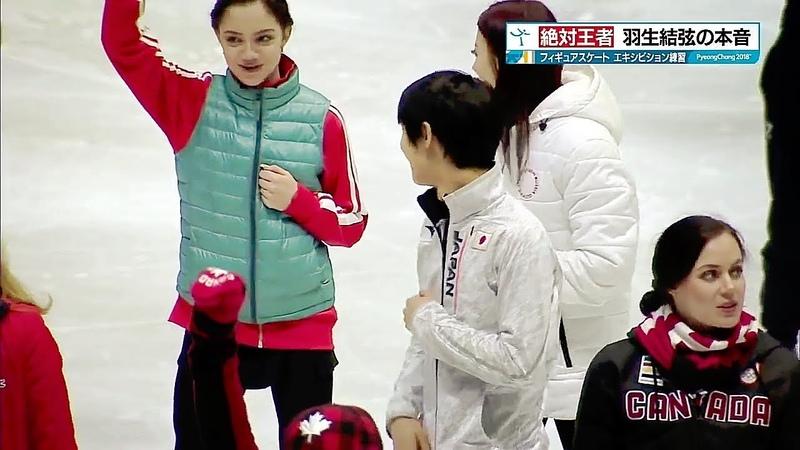 Yuzuru Hanyu Evgenia Medvedeva ||Olympics 2018