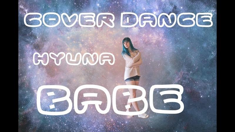 ☁ Dance ☁ HyunA(현아) - 베베 (BABE) dance cover by Sunako