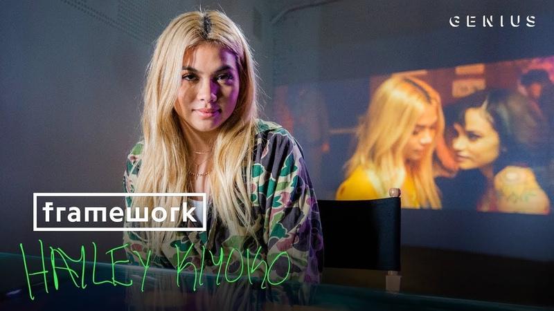 The Making Of Hayley Kiyoko's What I Need Video Framework
