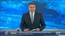G-TIME CORPORATION Репортаж новостей Хабар 24