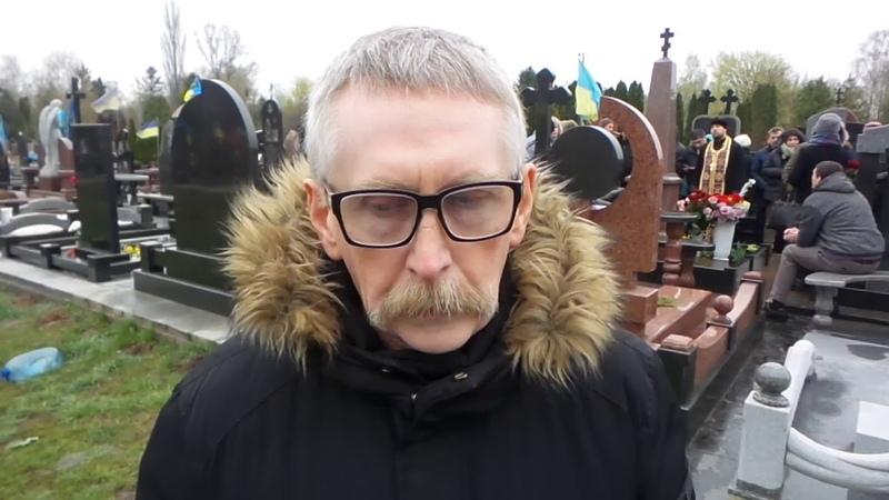 Ян Таксюр про четверті роковини вбивства Олеся Бузини