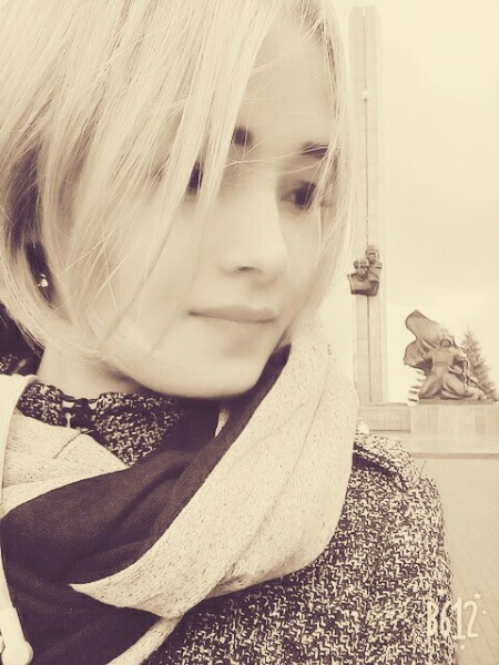 Yulya, 20, Beloretsk
