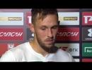 Защитник Локомотива Мацей Рыбус прокомментировал домашнюю победу над Анжи 2 1