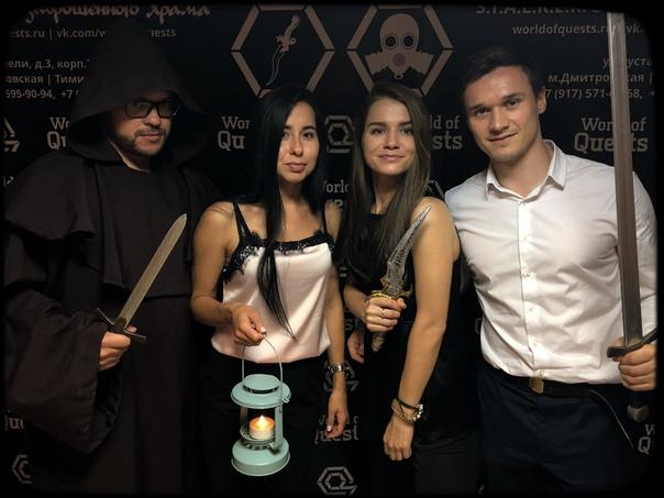 Команда победителей 07.08.2018