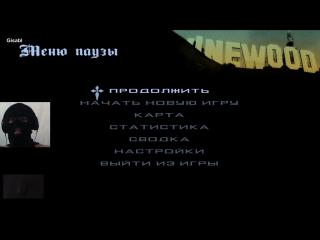 ПРИКАЛЫВАЕМСЯ С ВЭБКОЙ - Каляш Крэмэнэл в San Andreas Multiplayer