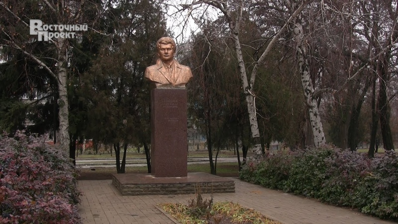 В Краматорске восстановили памятник Леониду Быкову