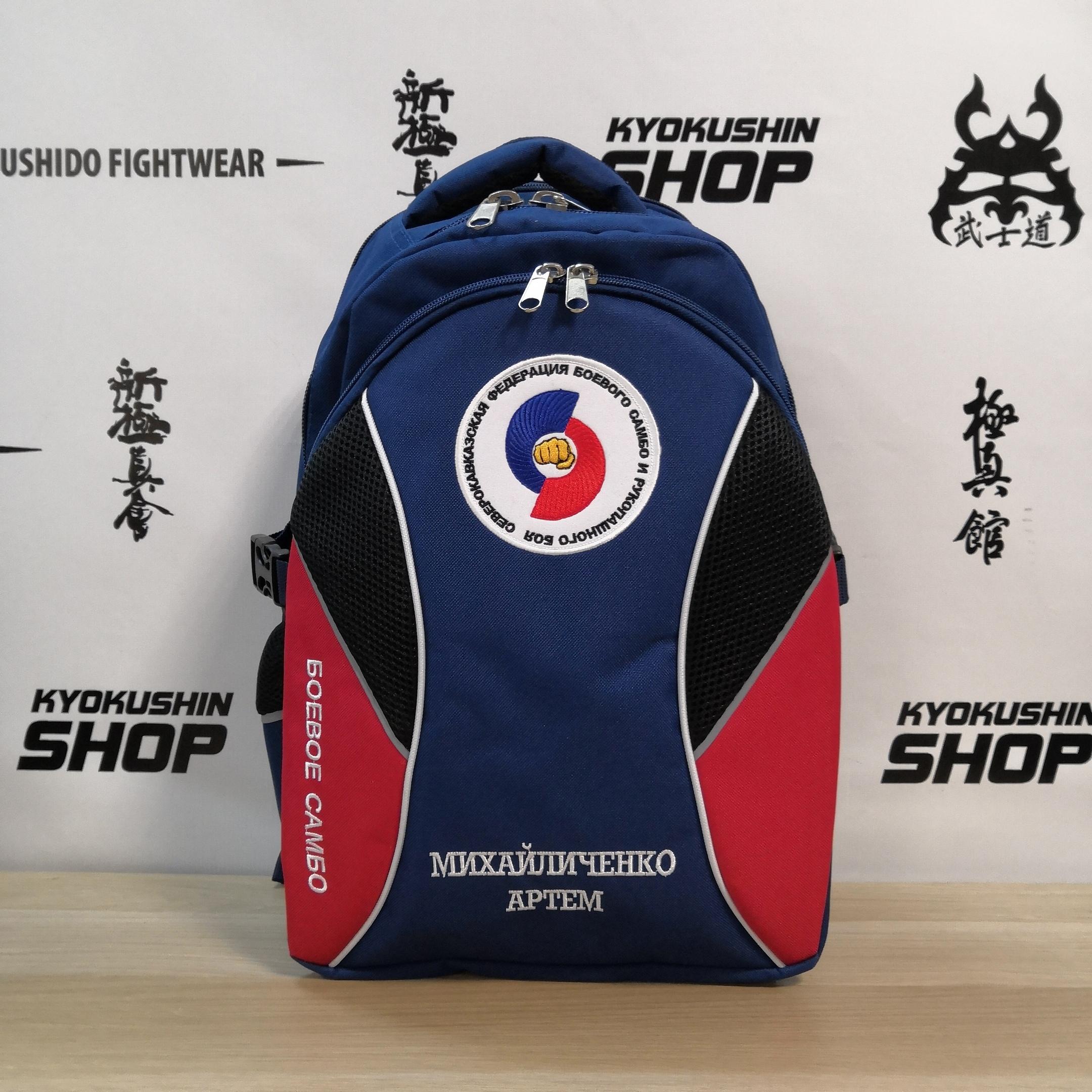 Хотите вместо стандартной символики вышить эмблему вашего клуба или федерации?