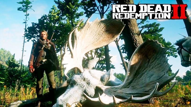 Легендарные ЛОСЬ И ЩУКА RED DEAD REDEMPTION 2 Прохождение 18