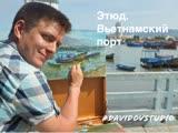 Вьетнам. Этюд. Картины на заказ, Роспись стен в Волгограде, Москве, Сочи.