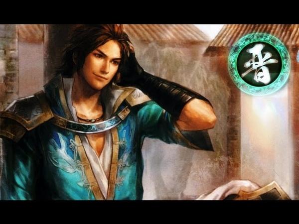 Dynasty Warriors 8 - Sima Zhao 5th Weapon Sealant Blade Unlock Guide