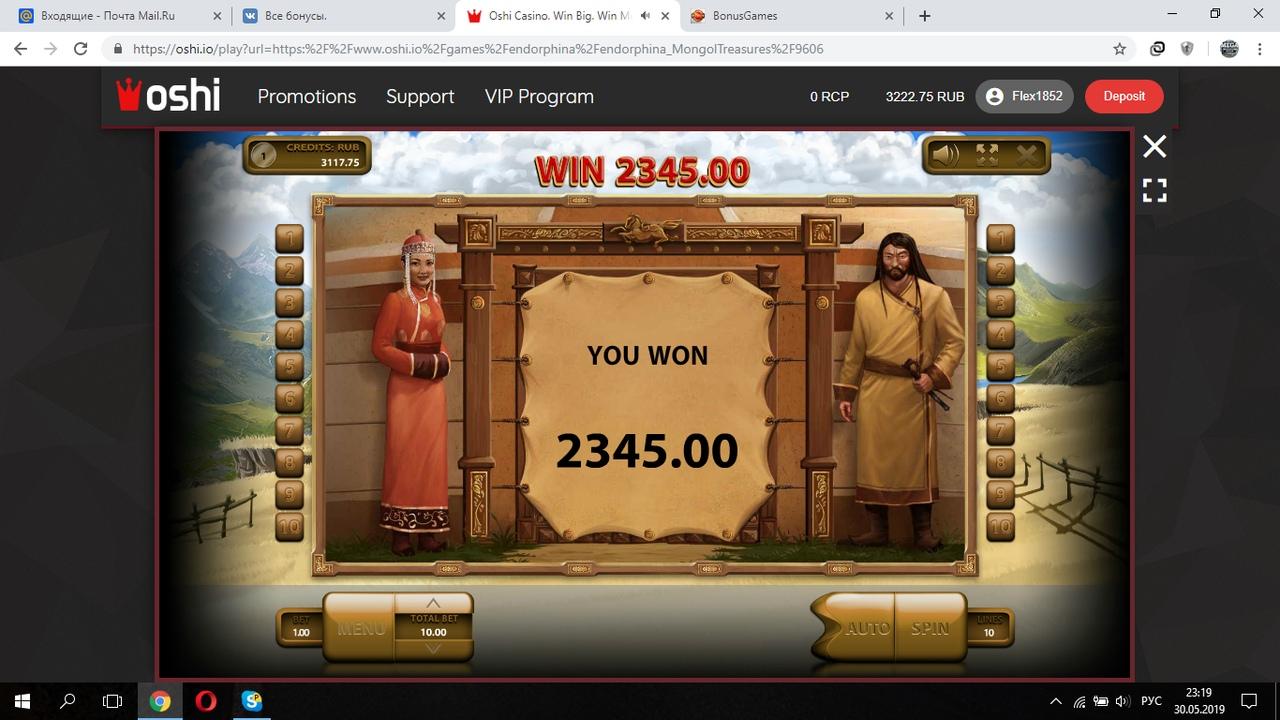 Oshi Casino (Оши Казино) E3CPNQapFoM