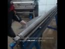 Изготовление тепловой трубы