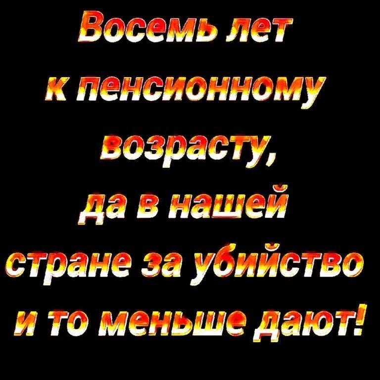 https://pp.userapi.com/c849320/v849320583/1ae02/r5_L4Rln1bw.jpg