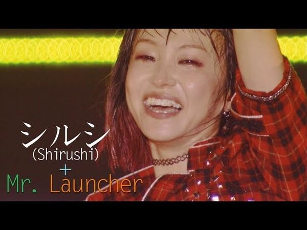 LiSA LiVE SUB シルシ Shirushi ★ LiVE is Smile Always ~メガスピーカー~ 12 2015