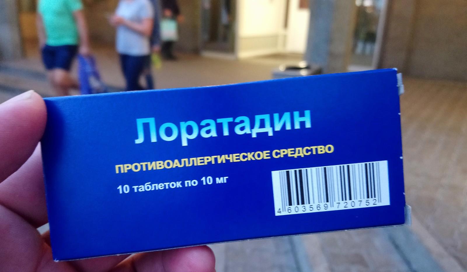Абсурд и обман в аптеке ГорЗдрав, пойманы с поличным