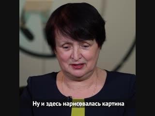 «Русское лото»: победители новогоднего розыгрыша 2019