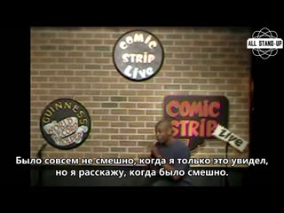 Dave chappelle / дэйв шапелл: comic strip live, nyc (2-27-09) часть 1 [allstandup | субтитры]