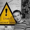 Oleg Gora