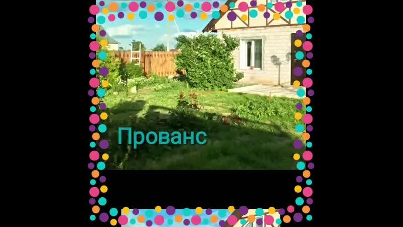 Барнаульские Ирина манс