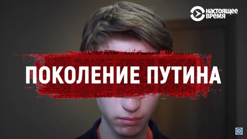 Россияне, никогда не жившие при другой власти   {М}АРТ.ДОК