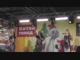 группа ON-LINE КИТАЙ ГОРОД Север