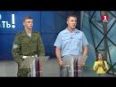 Крым24 Интервью Сазонова Вовы