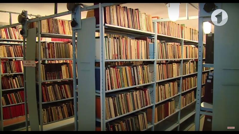 КЭБ. У книжной грани. Судьба приднестровских библиотек