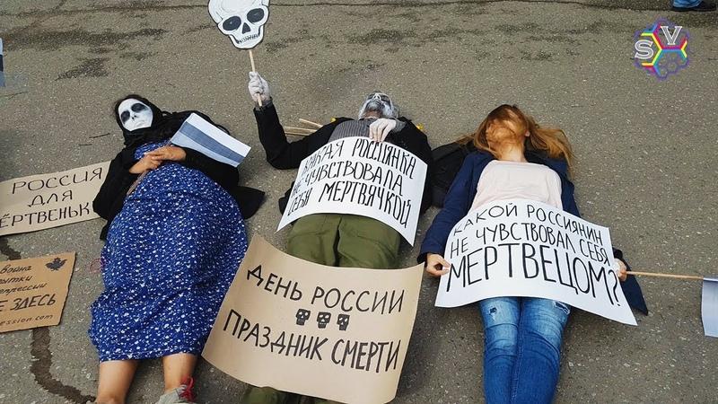 Власти Петербурга боятся 100 человек. Митинг-акция в Удельном парке