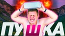 УБИЙЦЫ JBL! Самая МОЩНАЯ колонка SONY 2018 за 10 000 РУБЛЕЙ