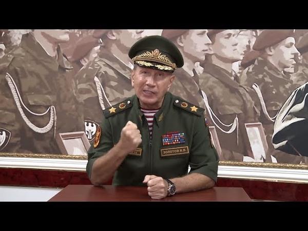 Глава Росгвардии записал гневное видеообращение к Навальному