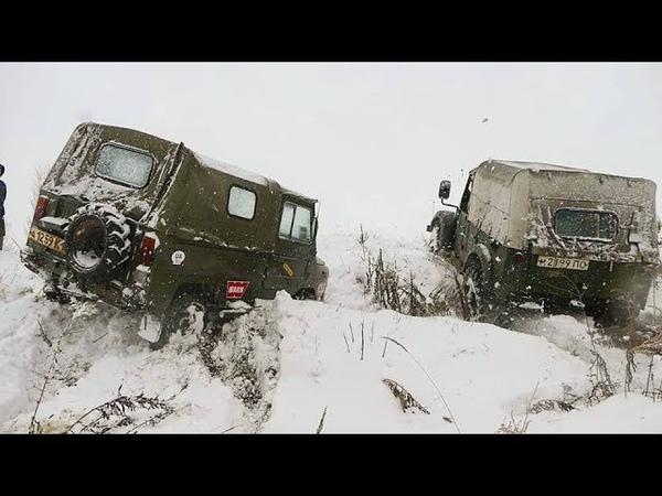 ВСЕ РАНЕНЫ, но живы ГАЗ-69 царь ГОРЫ off road 4×4