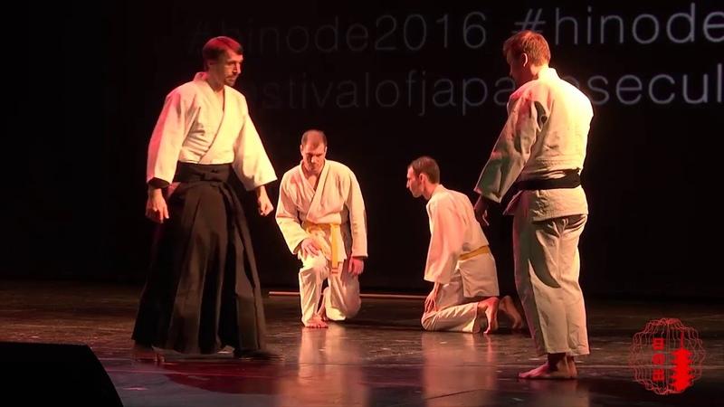 Дзю дзюцу на фестивале Hinode 2016