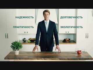 Как выбрать надежного производителя кухни. достаточно посмотреть на бэкинг столешницы, которую вам предлагают!