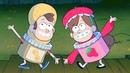 Гравити Фолз - Все серии подряд Лучшие мультфильмы, хиты для детей. Сборник сезон 1, серии 9 - 12