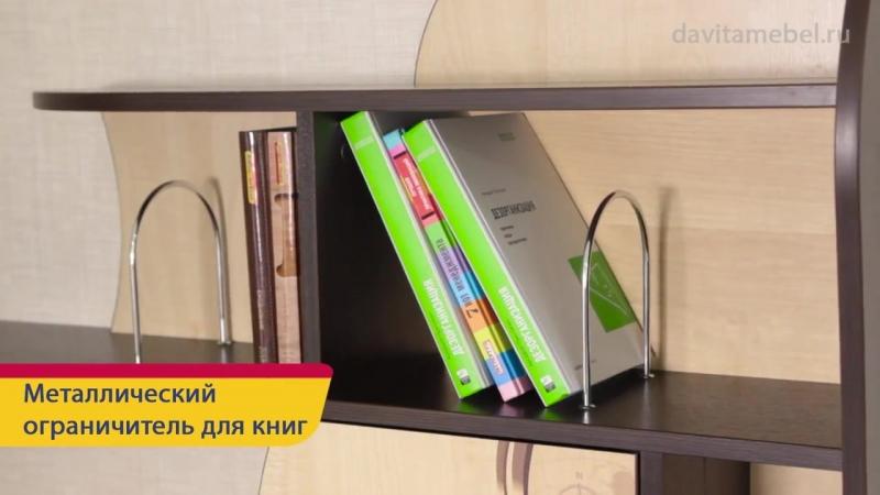 Обзор компьютерного стола Орион 3.11 от DaVita-мебель г. Подпорожье ул. Пионерская д.3 ТЦ «ЛЮКС» Второй этаж, офис №3